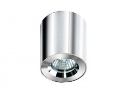 Lampa ARO Chrome