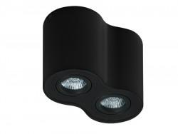 Lampa techniczna Bross 2 Black